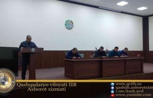 Viloyat IIB boshlig'i o'rinbosari podpolkovnik X.Аtanazarov ishtirokida, Chiroqchi tumani …